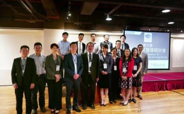 2018第六屆臺美放射腫瘤研討會