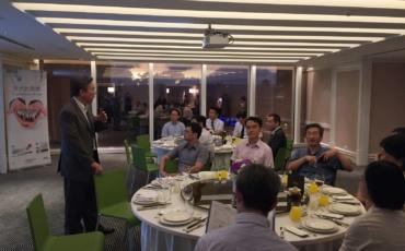 2016攝護腺癌醫療教育研討會(中南區)